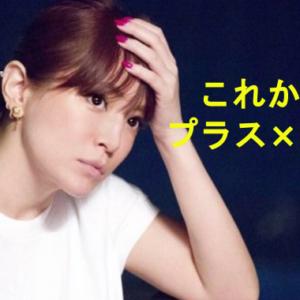<<きちぃぃ~~~!!>>浜崎あゆみの現在の体型!激太り劣化を昔と今の画像比較で検証