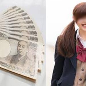 「10歳の時、父が10万円を渡して言った。このお金は好きに使っていい。ただし毎月のお小遣いは君の持ち金の1%だ」 → 結果、数年後のお小遣い金額がとんでもない事にwwwww